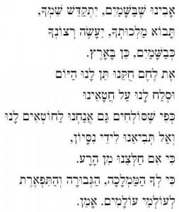 Пример для чтения и перевода